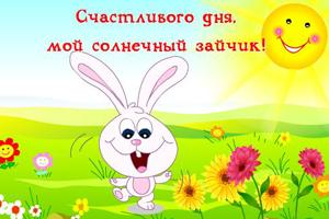 http://pozzitiv-fest.ucoz.ru/_ph/1/2/68793953.jpg